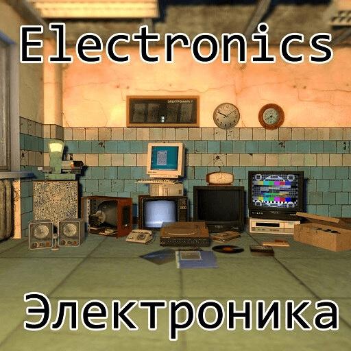 Garry's Mod - Пак советской электроники (пропы из SnowDrop Escape)