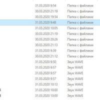 Garry's Mod - Звуки из Half-Life: Alyx (замена оригинальных)