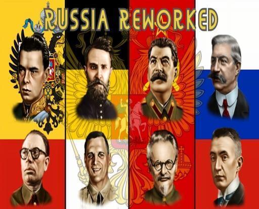 Hearts of Iron IV - Переработанная Россия