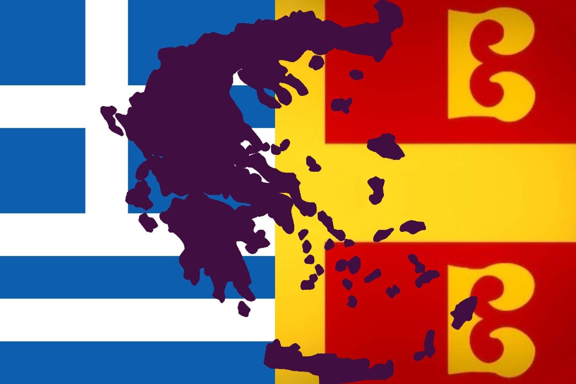 Hearts of Iron IV - A Greek Dawn